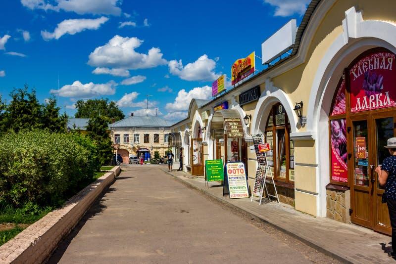 Borovsk, Russie - juin 2019 : La place centrale dans la ville de Borovsk photos stock