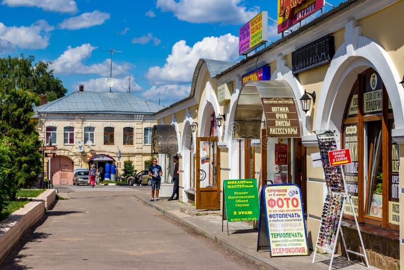 Borovsk, Russie - juin 2019 : La place centrale dans la ville de Borovsk photo libre de droits