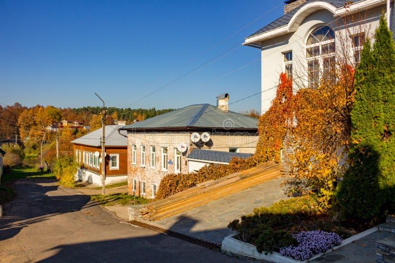 Borovsk, Russie - octobre 2018 : Rues avec l'architecture traditionnelle images stock