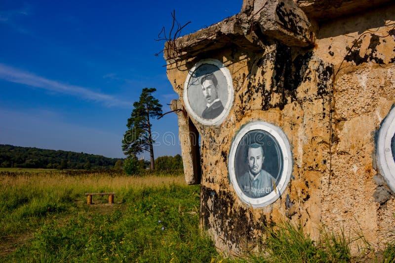 "Borovsk, Russie - septembre 2018 : Art-objet de rue ""l'arche "" image stock"