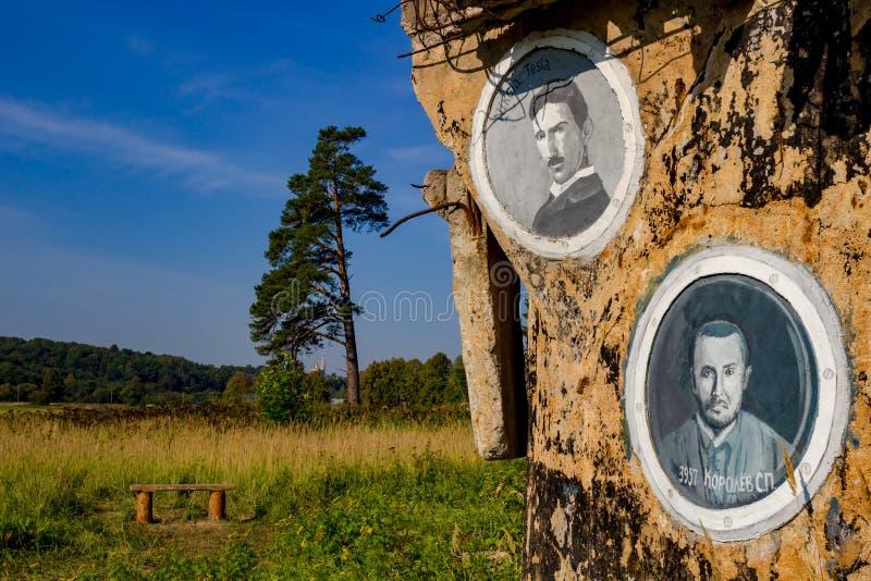 """Borovsk, Russie - septembre 2018 : Art-objet de rue """"l'arche """" photo libre de droits"""