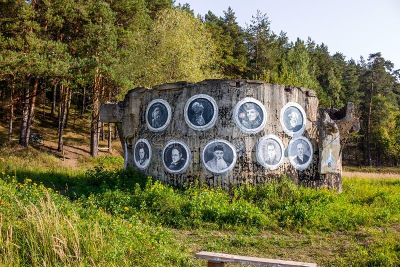 "Borovsk, Russie - septembre 2018 : Art-objet de rue ""l'arche "" photo stock"