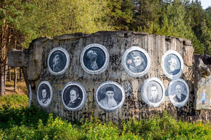 """Borovsk, Russie - septembre 2018 : Art-objet de rue """"l'arche """" photos stock"""