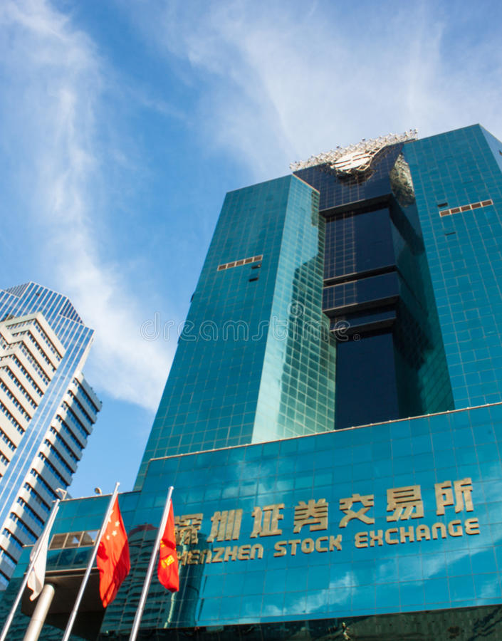 Borsa valori di Shenzhen fotografia stock libera da diritti