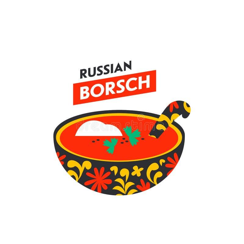 Borsch ruso de la sopa de la especialidad Borscht de las remolachas Menú especial ruso ilustración del vector