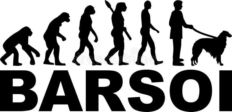 Borzoi evolution word german. Borzoi evolution with word in black german vector illustration