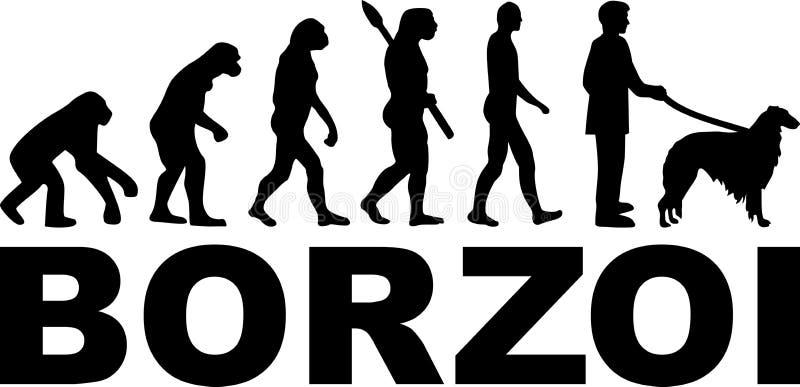 Borzoi ewoluci słowo royalty ilustracja