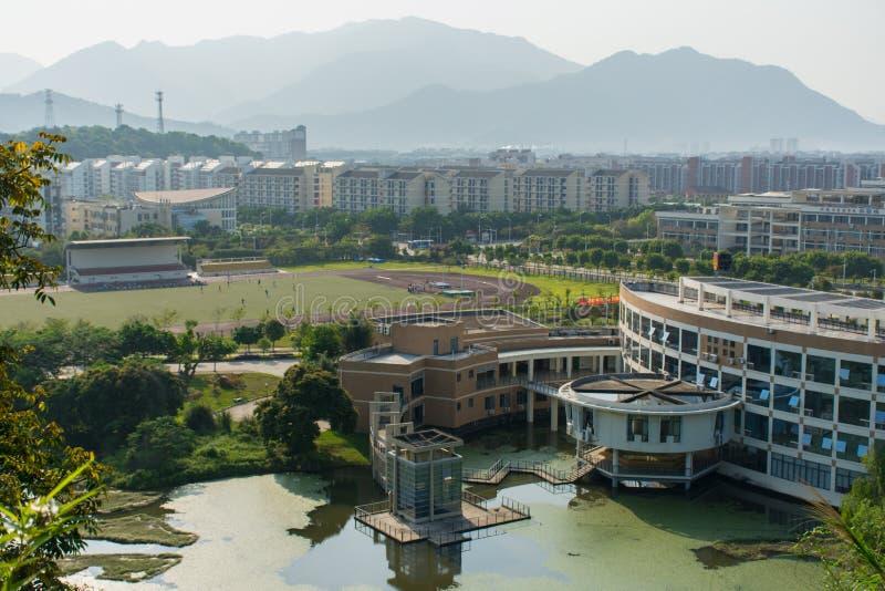 Bosatt område av det FuZhou universitetet royaltyfria foton