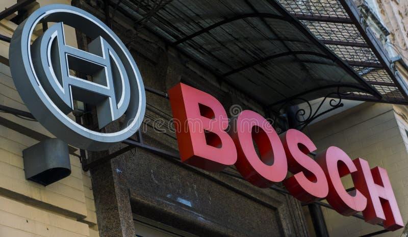 Bosch电子商店 免版税库存照片