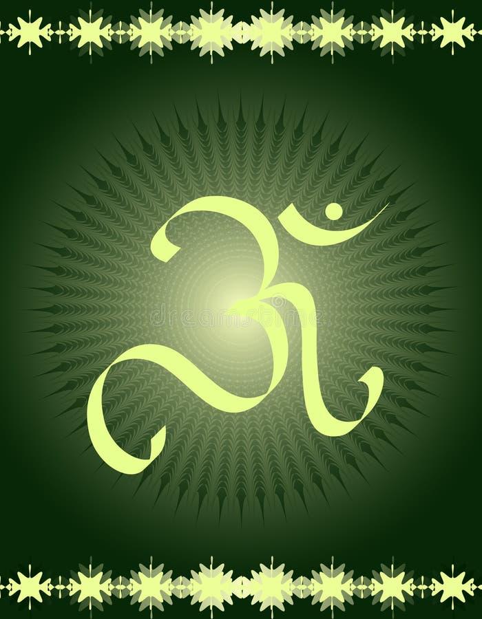 boski om symbol ilustracja wektor