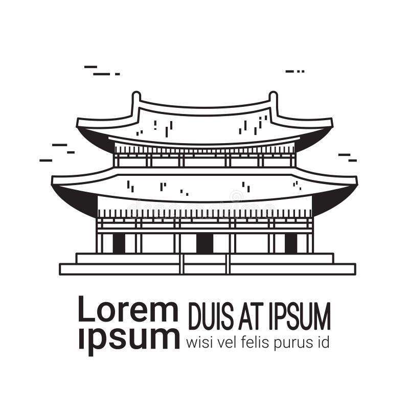 Bosquejo coreano tradicional del palacio de la señal famosa de Seul ilustración del vector