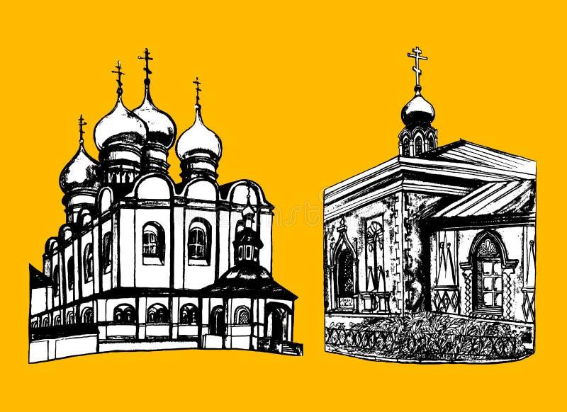 Bosquejo de la iglesia ortodoxa stock de ilustración