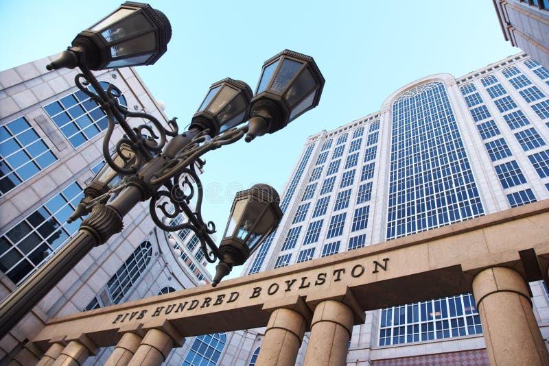 Boston du centre image libre de droits