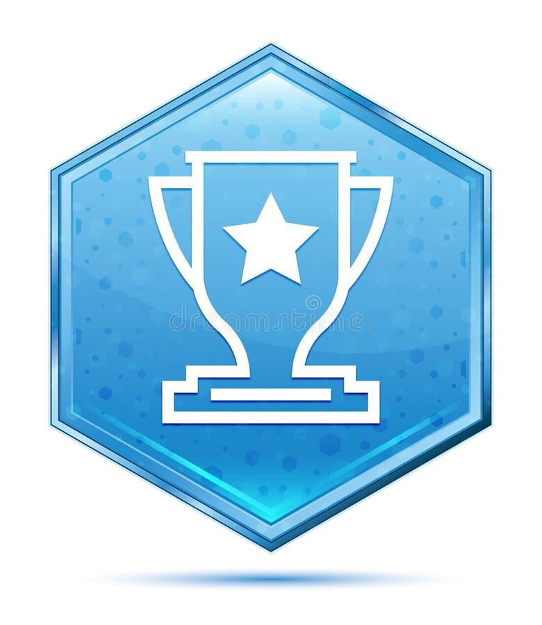 Botão azul de cristal do hexágono do ícone do troféu ilustração do vetor