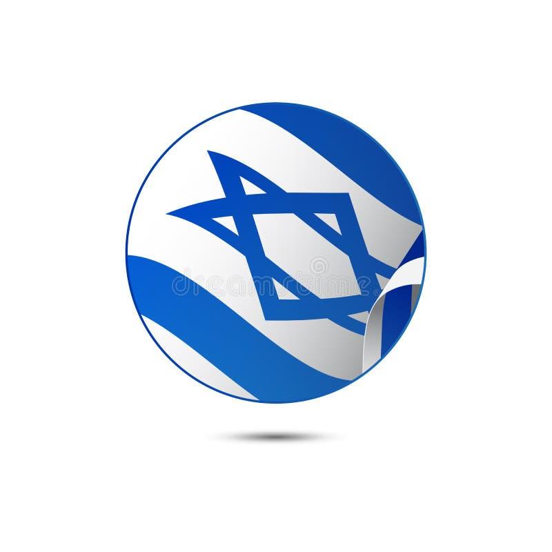 Botão da bandeira de Israel com sombra em um fundo branco Vetor ilustração royalty free
