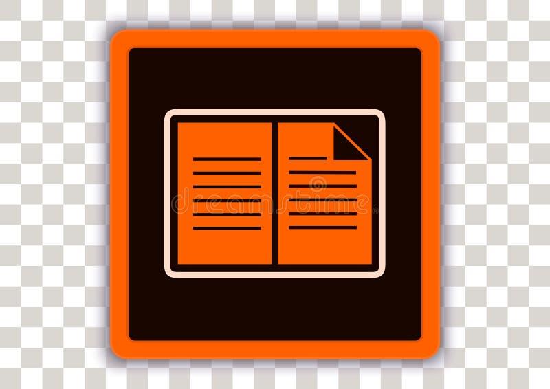 botão digital da edição do adôbe ilustração do vetor