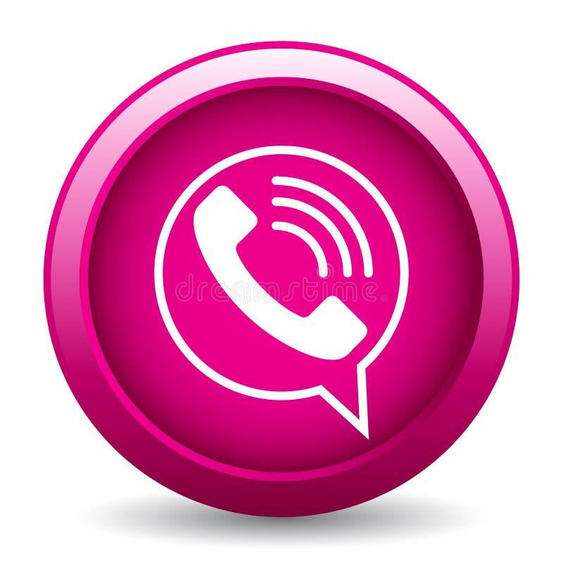 Botão do ícone do telefonema ilustração royalty free