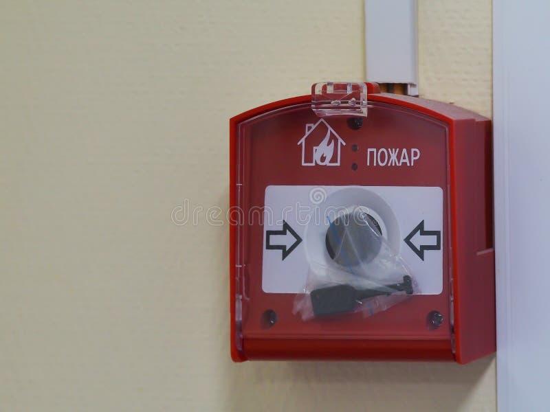 Botão do alarme de incêndio na construção Fim acima imagens de stock royalty free