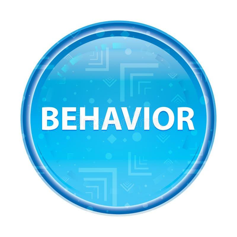 Botão redondo azul floral do comportamento ilustração do vetor