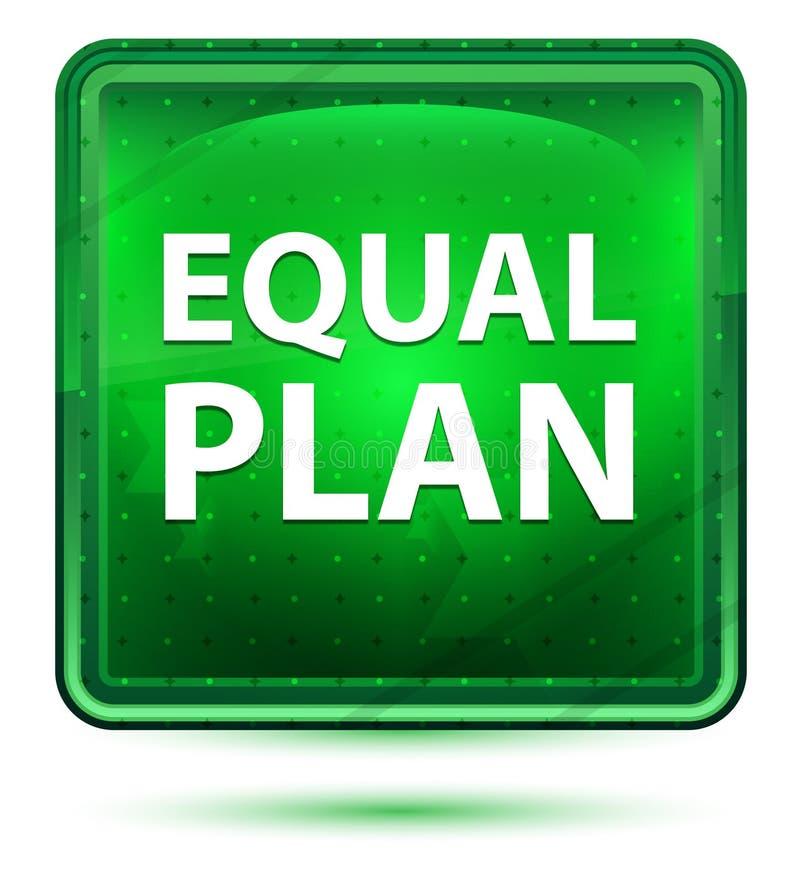 Botón cuadrado verde claro de neón del plan del igual libre illustration