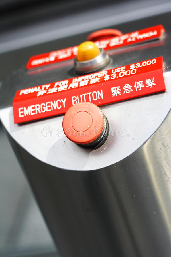 Botón de la emergencia foto de archivo libre de regalías