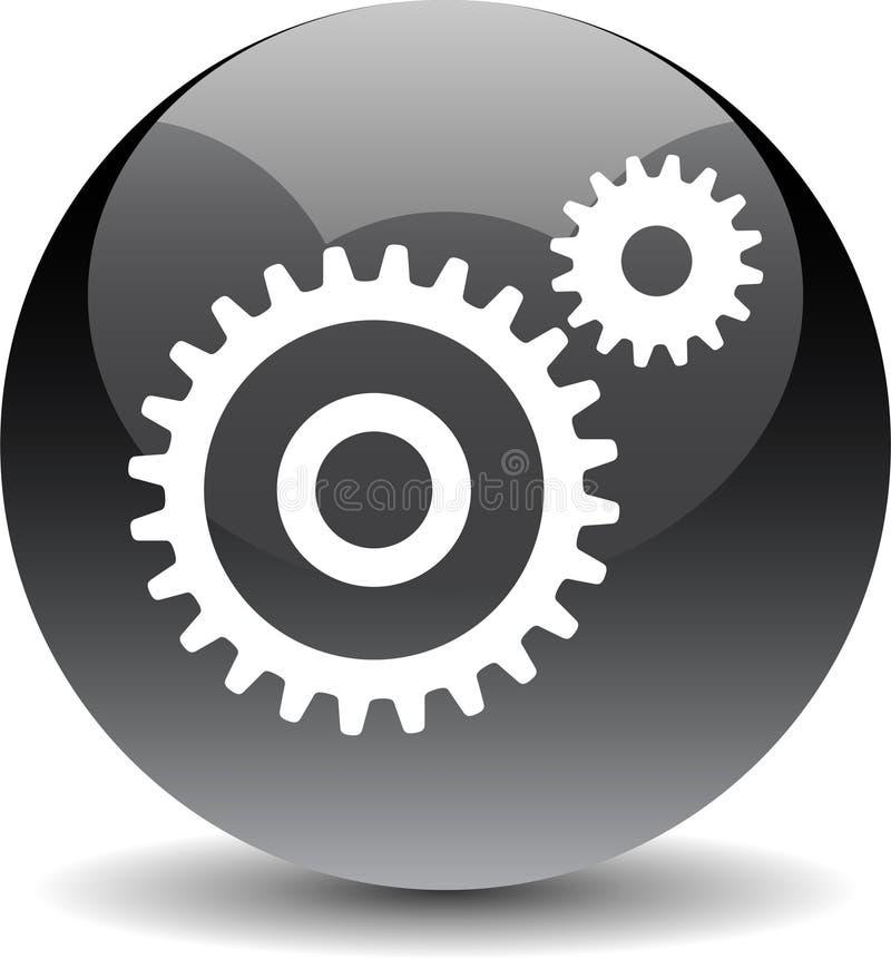 Botón del web de los ajustes en blanco ilustración del vector