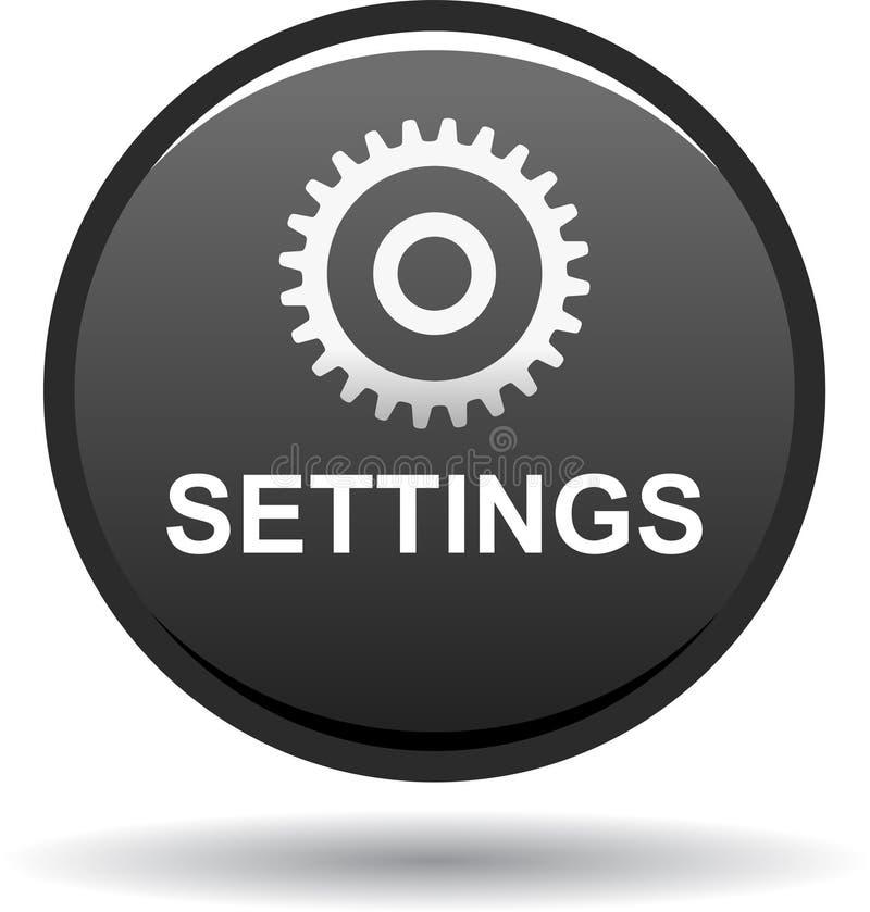 Botón del web de los ajustes en blanco libre illustration