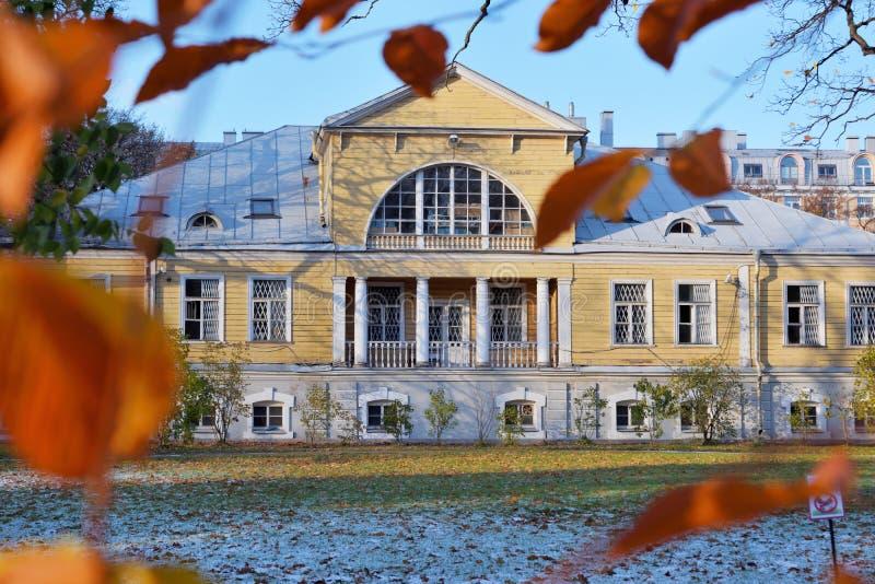 Old wooden building of Saint Petersburg Botanical Garden royalty free stock images