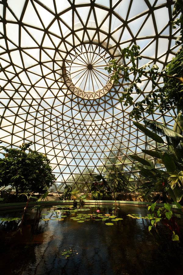 Free Botanical Garden Stock Photography - 1451832