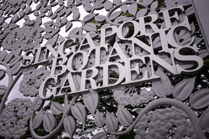 botaniczny wejście uprawia ogródek Singapore obrazy royalty free