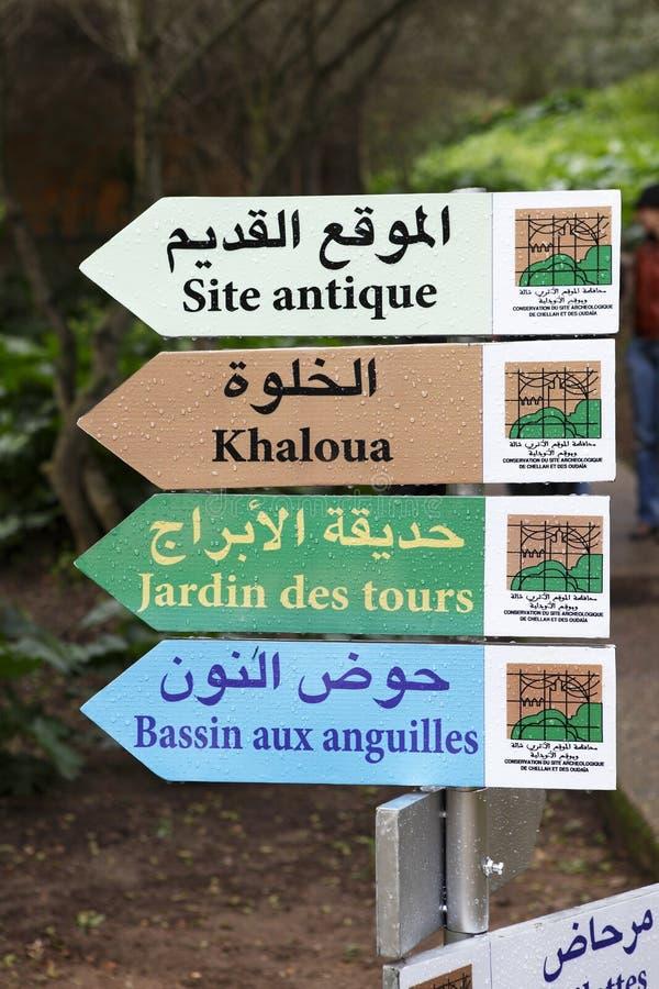 Botanische tuin in Rabat stock afbeelding