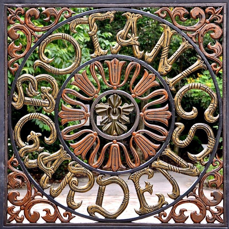 Botanisk trädgårdportar i Singapore royaltyfria bilder