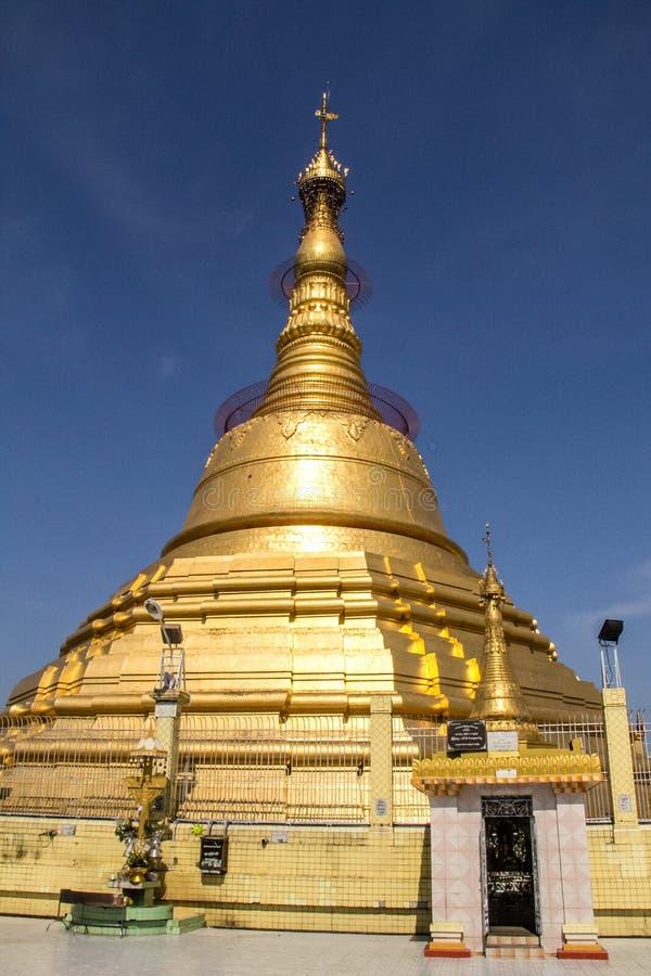 Download Botatoung Pagoda   , Yangon In Myanmar (Burmar) Stock Image - Image: 42392415