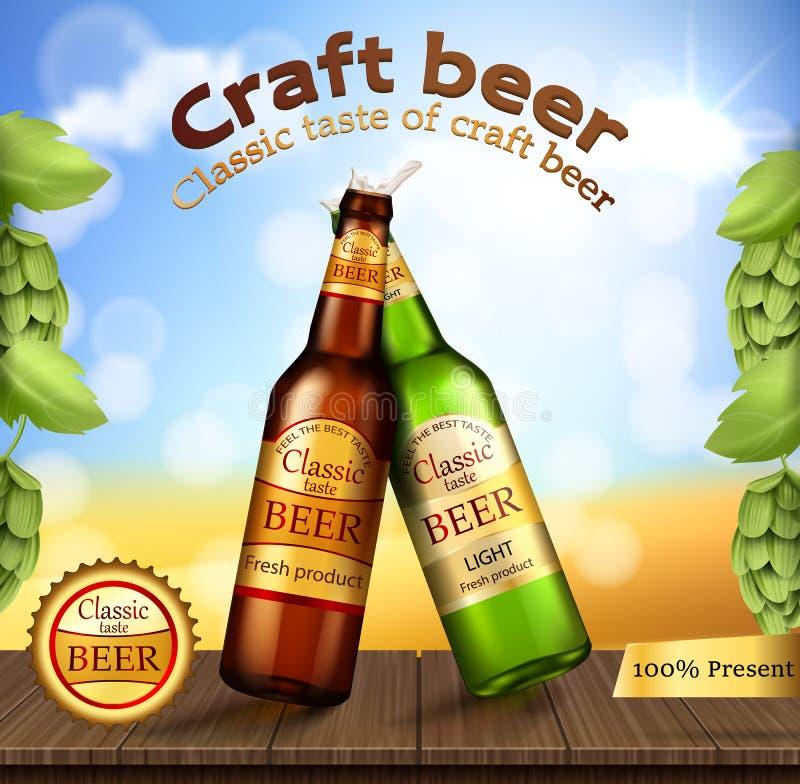 Botellas verdes y marrones de cristal con la cerveza del arte imagen de archivo libre de regalías
