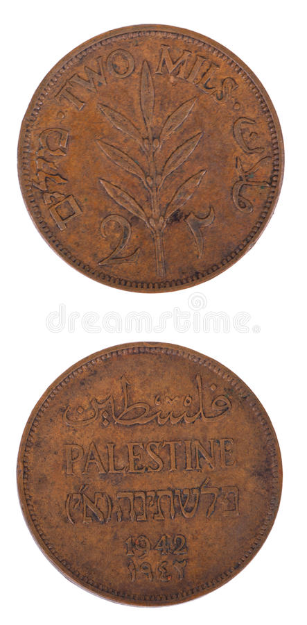Download Isolated Palestine 2 Mils - Frontal Stock Photo - Image: 30068480