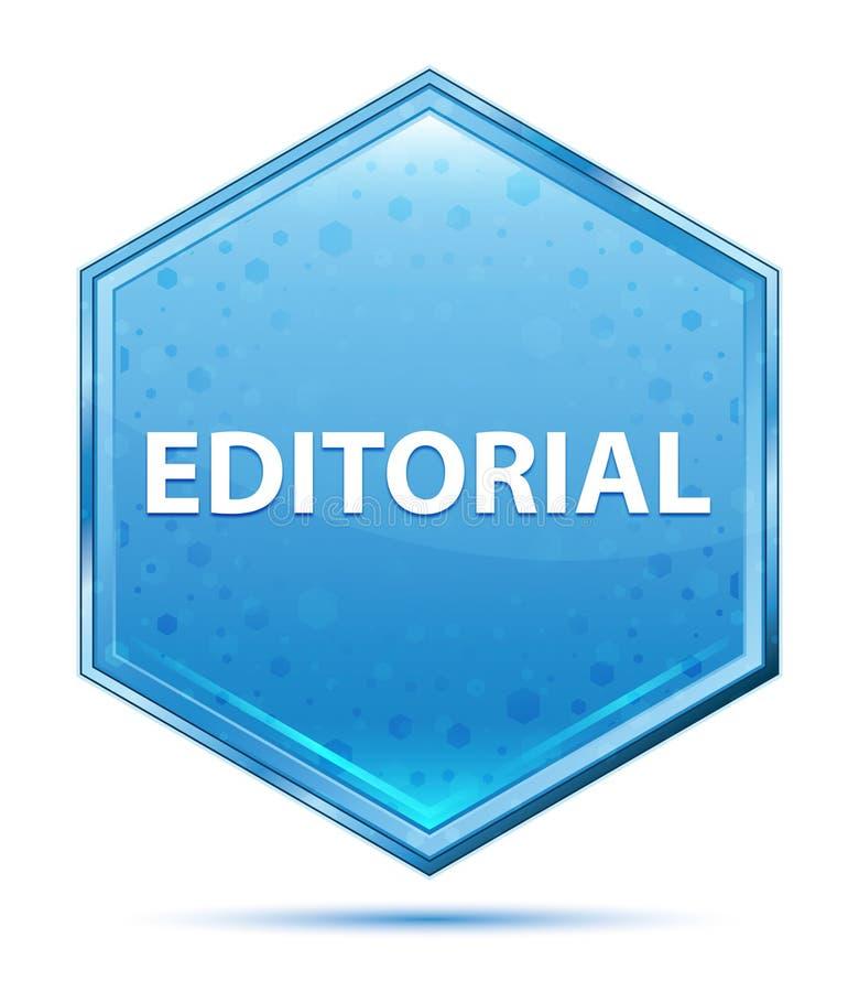 Bottone blu di cristallo editoriale di esagono illustrazione vettoriale
