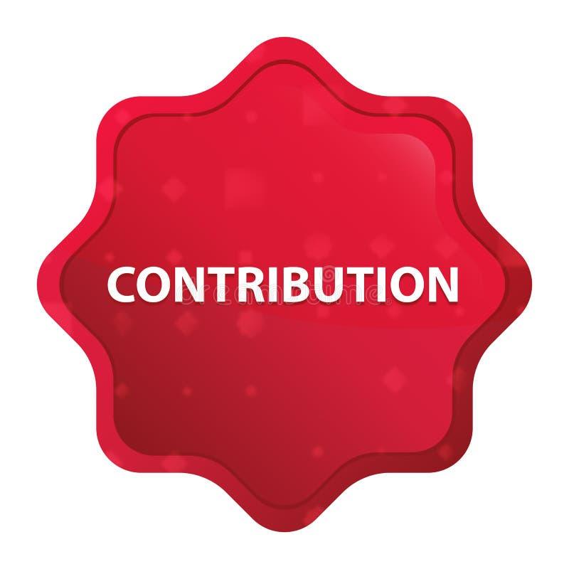 Bottone rosso rosa nebbioso dell'autoadesivo dello starburst di contributo illustrazione di stock