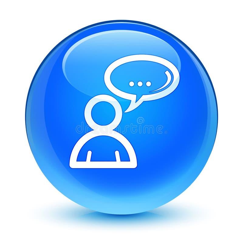 Bottone rotondo blu vetroso dell'icona della rete sociale ciano royalty illustrazione gratis