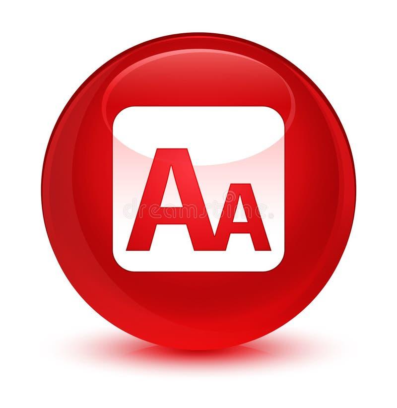 Bottone rotondo rosso vetroso dell'icona della scatola di dimensione royalty illustrazione gratis