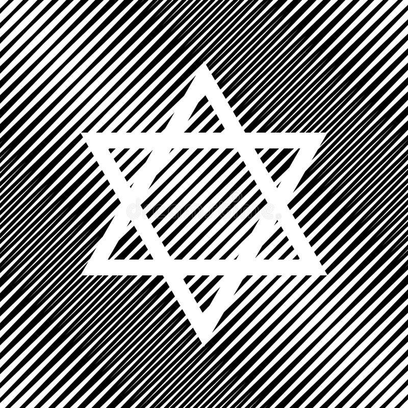Bouclier Magen David Star Symbole de l'Israël Vecteur graphisme Trou dedans illustration libre de droits