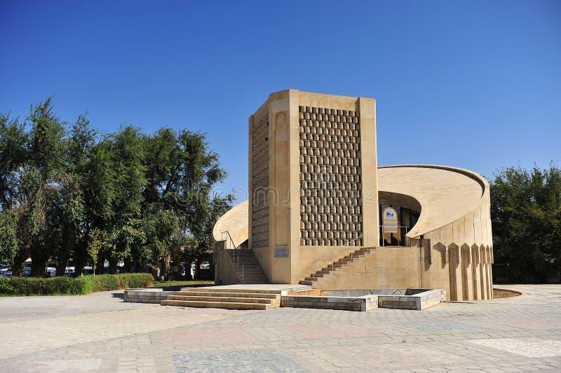 Boukhara: Herdenkings Complex van Imam al-Bukhari royalty-vrije stock afbeelding