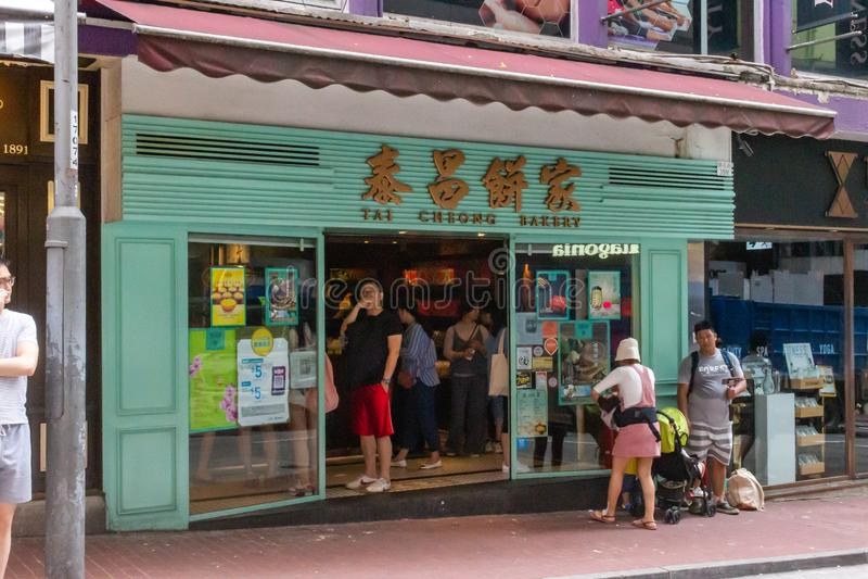 Boulangerie de Tai Cheong en Hong Kong photographie stock libre de droits