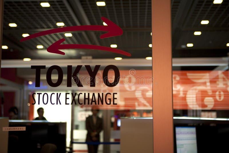 Bourse des valeurs de Tokyo image libre de droits