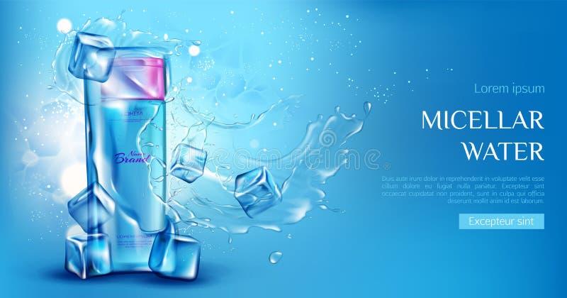 Bouteille cosmétique de l'eau micellaire avec des glaçons illustration libre de droits