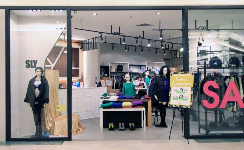 Boutique astucieuse à Hong Kong photos stock