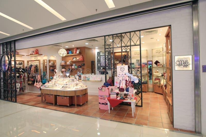 Boutique d'american national standard à Hong Kong photo stock