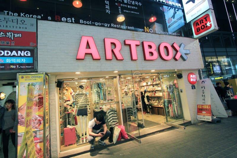 Boutique d'Artbox à Séoul photos libres de droits