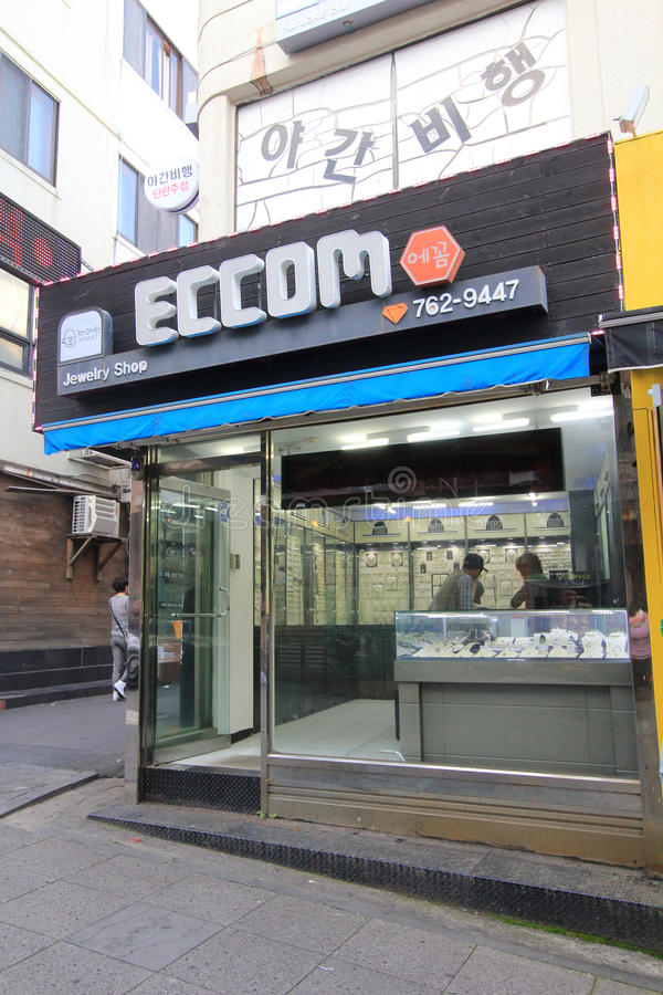 Boutique d'Eccom à Jeju photo libre de droits
