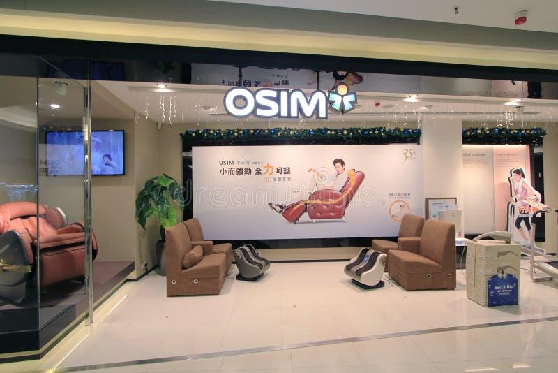 Boutique d'Osim à Hong Kong photo libre de droits