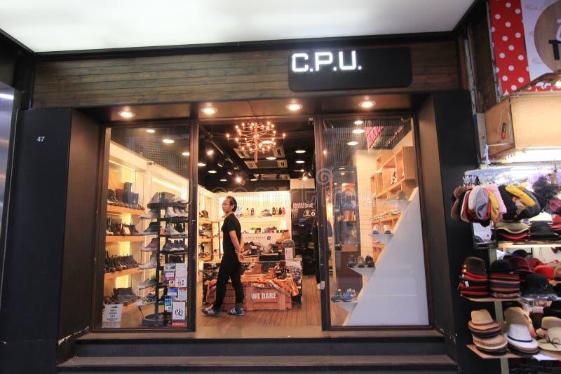Boutique d'unité centrale de traitement à Hong Kong photo libre de droits